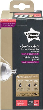 Tommee Tippee Babyflasche 340 ml